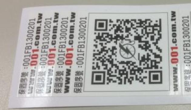 QR CODE貼紙 2