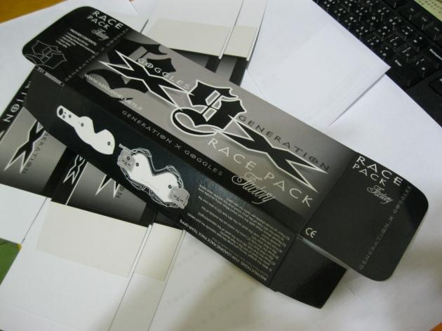 包裝紙盒 7