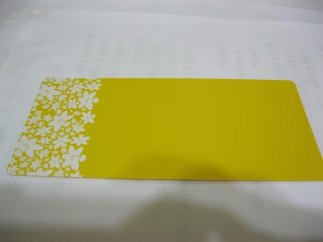 Paper Card 4
